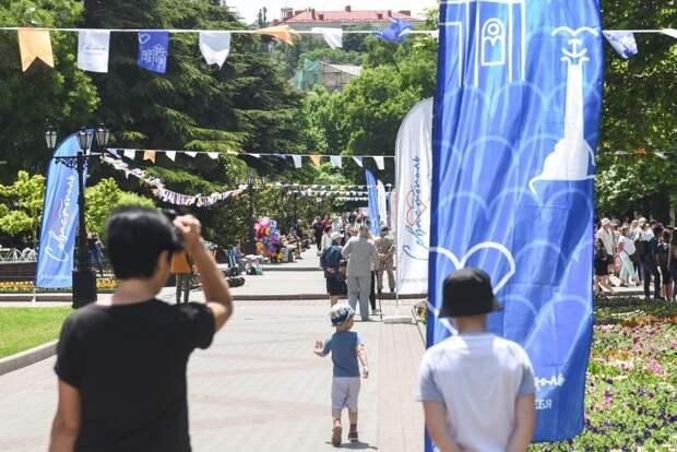 Севастополь отмечает День Города