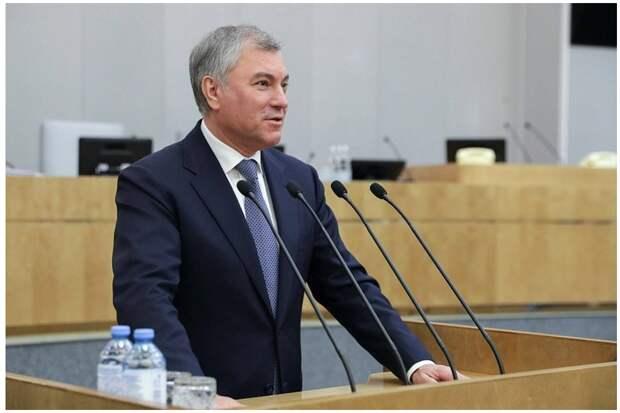 Володин предложил ввести процедуру отзыва Нобелевской премии мира