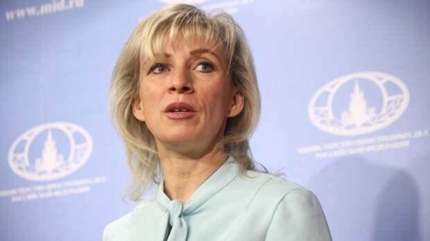 Мария Захарова указала на несамостоятельность Чехии в международных делах
