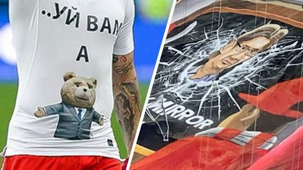 «Вираж» протроллил Федуна, Ещенко послал Медведева. Футбол в полуфинале «Зенит» — «Спартак» был не главным