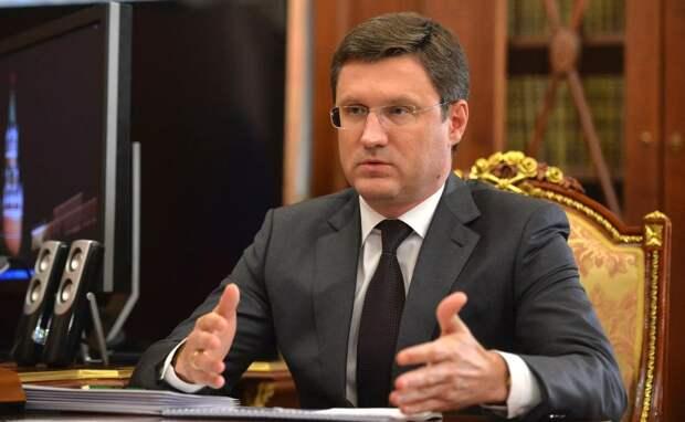 """Проект """"Северный поток - 2"""" будет реализован – вице-премьер России"""