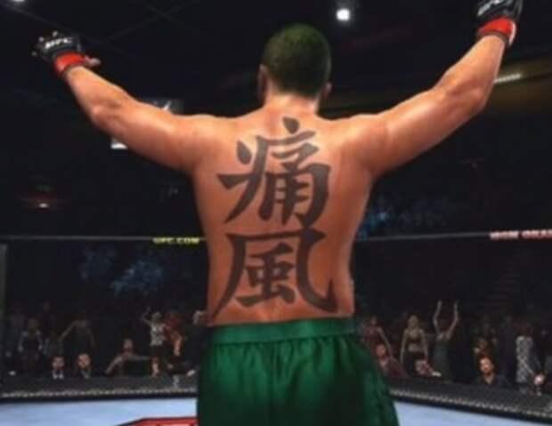 боксер на ринге с тату на спине