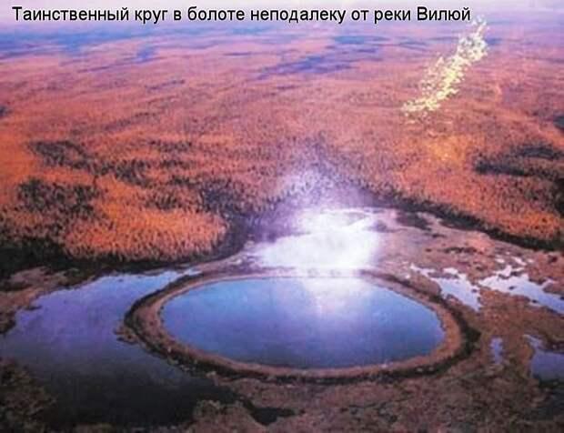 Долина Смерти (Елюю черкечех) в Якутии - аномальная зона. Почему здесь болеют люди