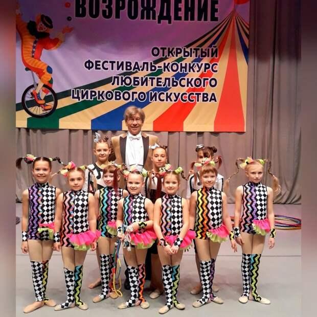 Юные циркачи из Лосинки заняли третье место на фестивале-конкурсе циркового искусства