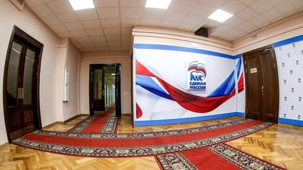 «Единая Россия» подала документы в ЦИК для регистрации кандидатов