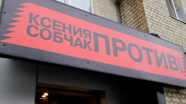 """Три Бога?"": Соловьев и Шафран поймали Собчак в религиозную ловушку"