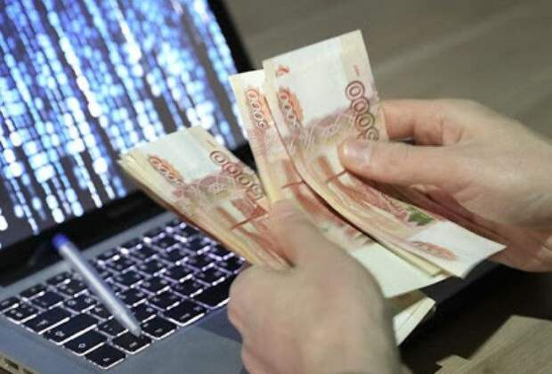 В России появилась новая схема мошенничества с обещанием высоких процентов