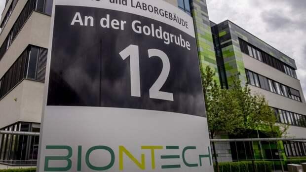 BioNTech решила продавать бедным странам свою вакцину от коронавируса подешевле