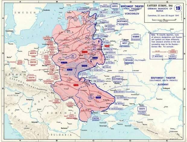 Предательство 1941: было или нет