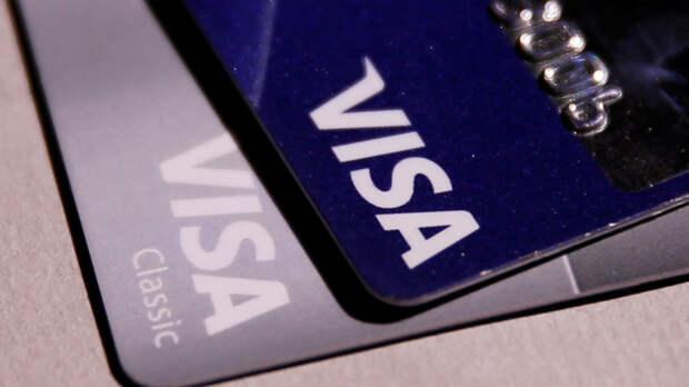 Visa обязала банки России выпускать только бесконтактные карты