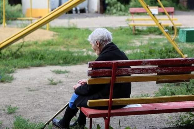 В России придумали, как облегчить жизнь пенсионерам