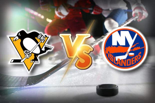«Питтсбург» — «Нью-Йорк Айлендерс»: прогноз на матч Кубка Стэнли. Сравняют ли «пингвины» счет в серии?