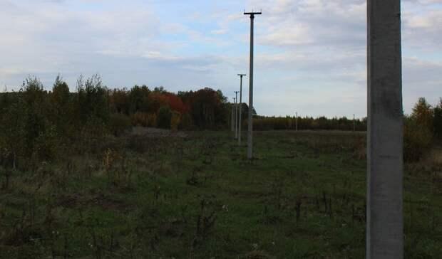 7 млн выделено на замену электросетей в Первоуральске и его окрестностях