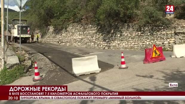Больше 1300 километров за год. Как в Крыму обновляют улицы и дороги?