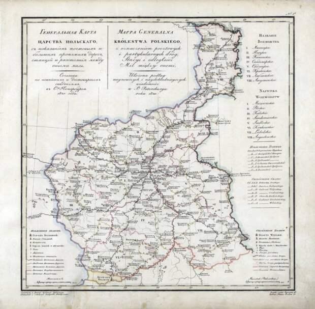 Причины восстания в Польше в 1830—1831 годах