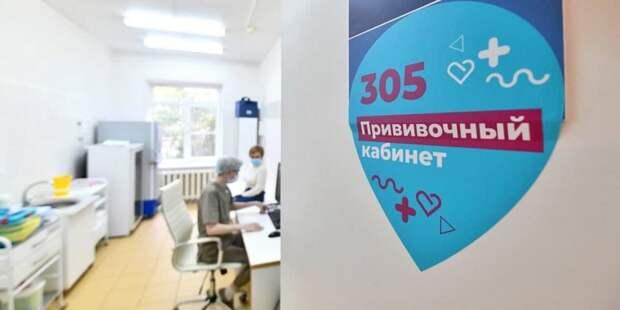 Большинство предприятий Москвы выполнили требования о вакцинации – РПН. Фото: Ю.Иванко, mos.ru