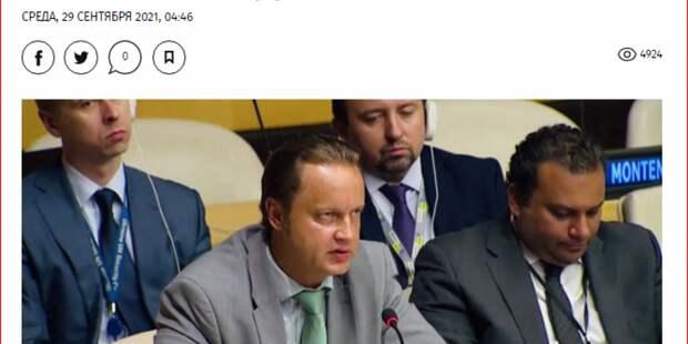 Россия может разместить в Крыму установки по обогащению урана — Киев заранее обвиняет Москву, выступление Витренко в ООН