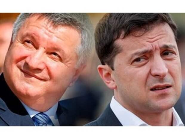 СМИ: Глупый шах ЗЕ хочет cвалить хитрого визиря Авакова