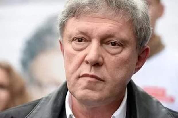 Явлинский: Российское руководство втянуло страну в масштабный конфликт