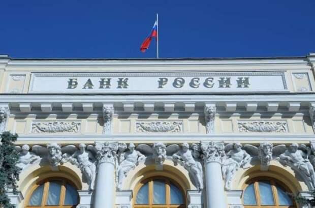 Россиянам рассказали о новой уловке мошенников