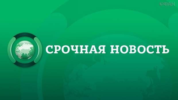 Мэр Владивостока Олег Гуменюк уходит со своего поста