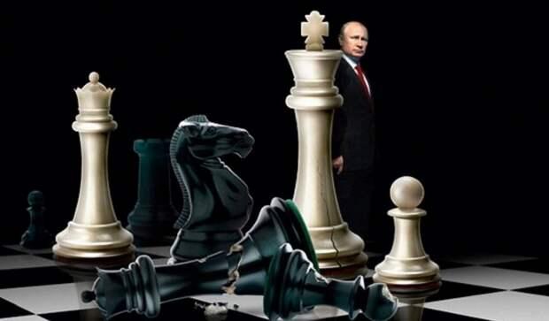 Шах и мат, коллективный Запад