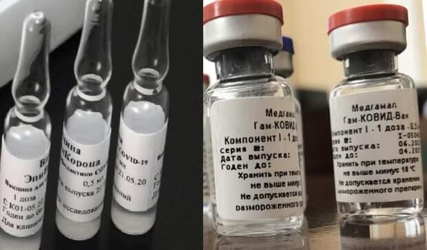 Зачем нужна третья доза вакцины от коронавируса?