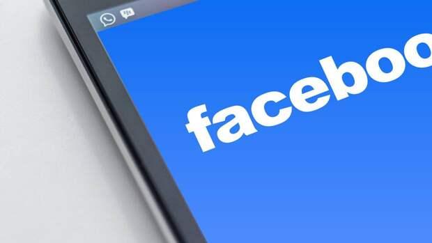 Судебные приставы начали принудительное взыскание штрафов в 26 млн рублей с Facebook