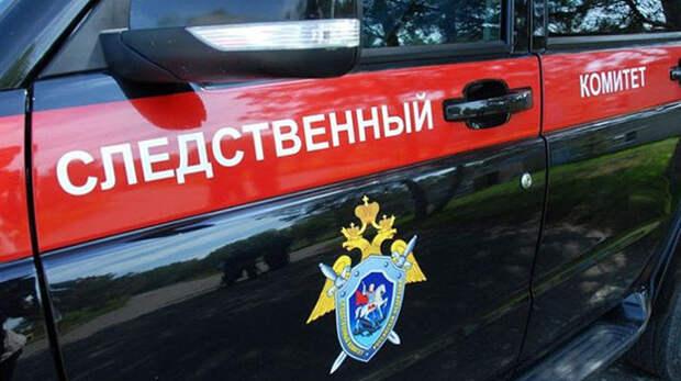 Следком возбудил дело по факту нападения на сотрудников ФСБ в Симферополе