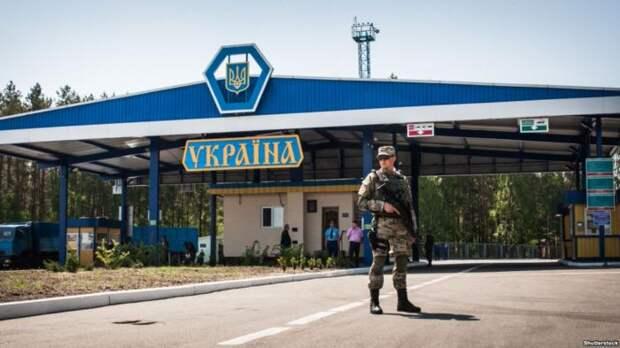 В Москве заявили, что украинской границы теперь для РФ не существует