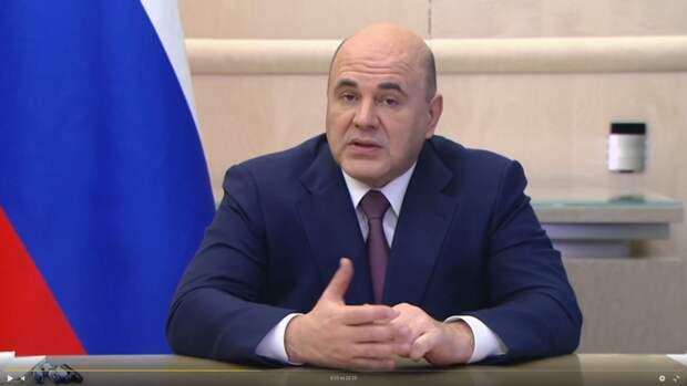 Кабмин РФ выделит 530 млрд рублей на возврат в оборот сельхозземель