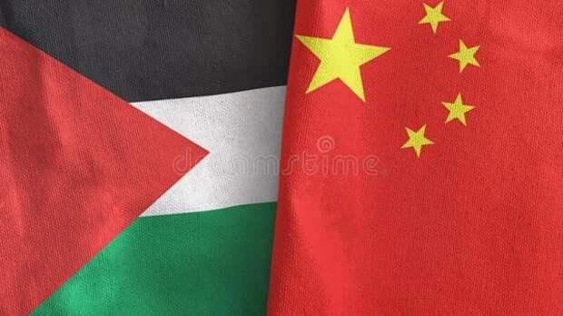 Китай заявил оподдержке Палестины вконфликте сИзраилем