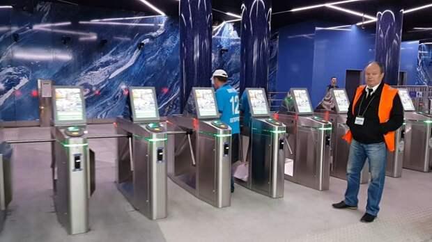 Петербуржцы жалуются на неработающую систему скидок в метро