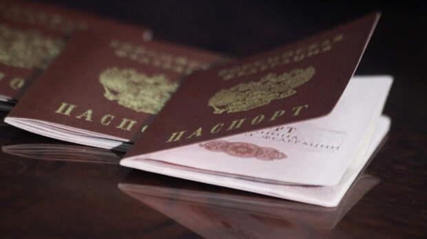 Россиянам рассказали о запрещенных фото для паспорта
