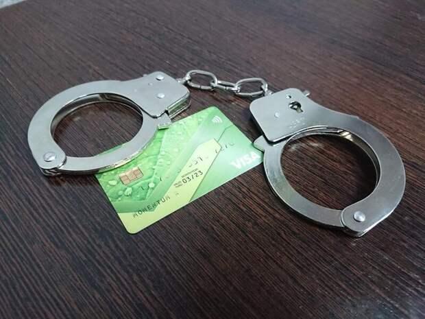 Иркутянин пытался дать взятку полицейскому из Забайкалья