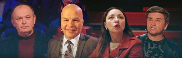 Скабеева рассказала, что делает СБУ с участниками ток-шоу