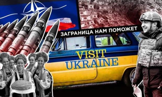 Капитан первого ранга назвал Украину форпостом Запада против России