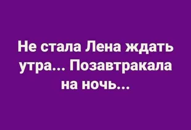 Муж мне категорическим тоном заявляет:- Люся, бухать с подругами ты больше не будешь!..