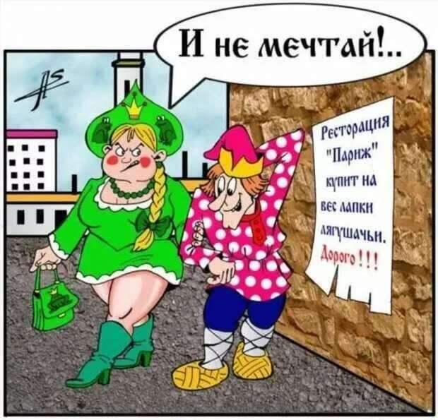 Неадекватный юмор из социальных сетей. Подборка chert-poberi-umor-chert-poberi-umor-32300504012021-2 картинка chert-poberi-umor-32300504012021-2