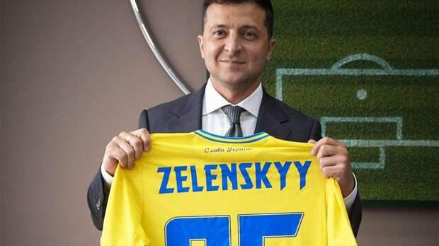 Зеленский: «Новая форма сборной Украины по футболу точно особенная. Она умеет шокировать»