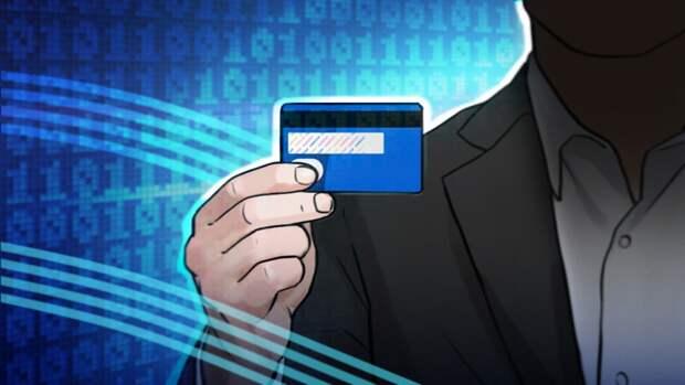 Раскрыты возможные последствия снятия денег с банковских карт по QR-коду