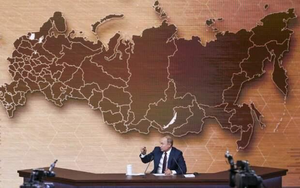 Юлия Витязева: Территории России — не предмет дискуссии
