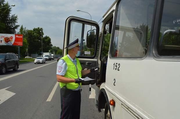 Сотрудники Госавтоинспекции САО провели работу по профилактике нарушений ПДД среди водителей автобусов