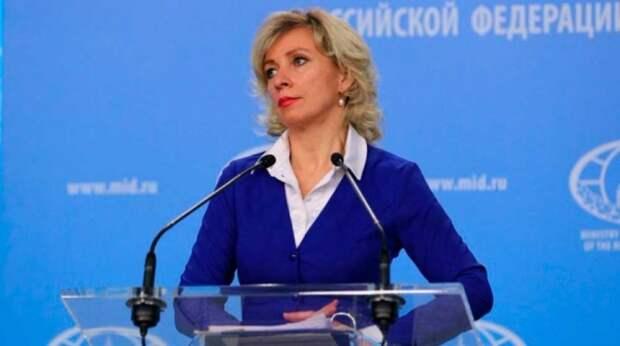 Москва пригрозила Праге ответом на задержание россиянина по требованию Киева