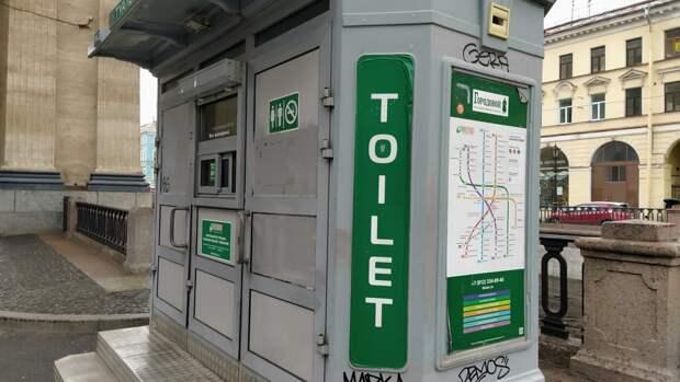 «Эффект Рудовой»: власти Дагестана установят туалеты по туристическим маршрутам