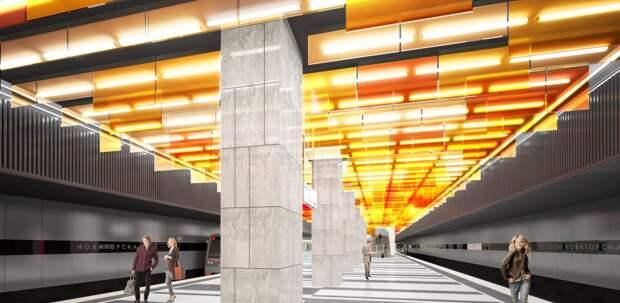 Три станции метро появятся наЛенинском проспекте к2024 году