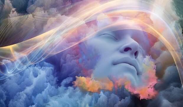 10 признаков людей с высокоразвитым сознанием