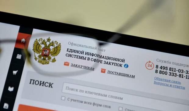 Проект по ремонту моста на Третьей Продольной создадут в Волгограде за 2 млн рублей