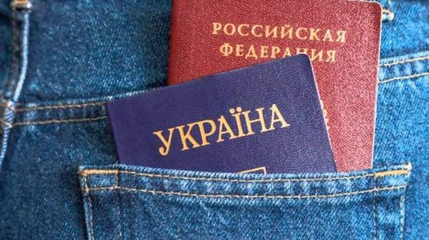 """На Украине нашли способ """"отомстить"""" России за паспорта на Донбассе"""