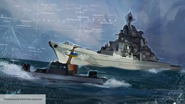 Sina: Украина потеряла лицо из-за трюка России с Керченским проливом